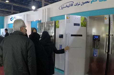 بیستمین نمایشگاه لوازم خانگی مشهد