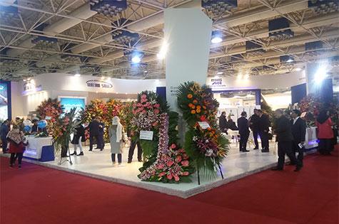 هجدهمین نمایشگاه بین المللی لوازم خانگی تهران